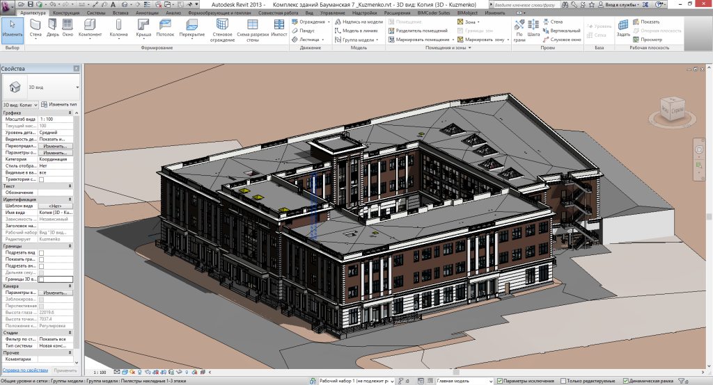 проектирование классическтого здания, особенности проектирование в revit architecture, Курсы revit, Обучение revit