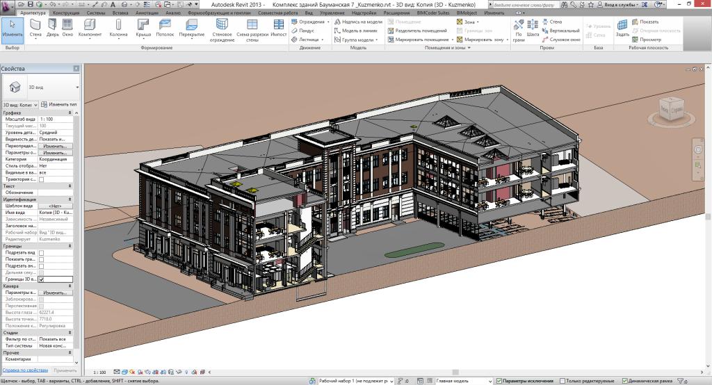 Здание классического типа, классика, Проектирование классических зданий в revit architecture, Курсы revit, обучение revit,
