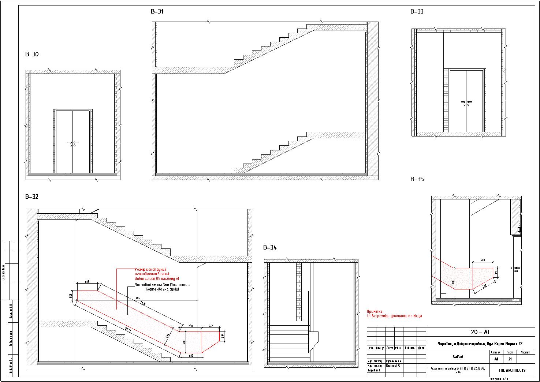 Разрез, лестница вразрезе, монолитный железобетон, проект лестницы, интерьер, лестница в интерьере,Курсы 3d max, курсы 3ds max, курсы 3д макс, обучение 3d max, обучение 3ds max, обучение 3д макс, уроки 3d max, 3d max, 3d max уроки, +как сделать +в 3d max, 3d модели +для 3d max, текстуры +для 3d max, Станислав орехох, Иван Никитин Данил Ветров y2m.ru, d-e-s-i-g-n.ru, d-e-s-i-g-n, y2m, студия станислава орехова, данила ветров, иван никитин 3d max, Александр высоцкий, александр высоцкий revit, алексей борисов, алексей борисов, форум по ревит, borissofff, revitcity, обучение revit, обучение ревит, revit для начинающих, 3d max для начниюших, revit самоучитель, revit видеоуроки,